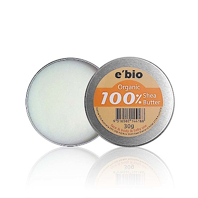 e'bio伊比歐 100%有機乳油木果油-無香味 30g