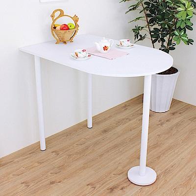 頂堅 蛋頭形吧台桌/高腳桌/餐桌/洽談桌-深80x寬120x高98cm-二色