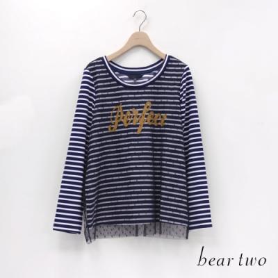 bear two- 網紗雙層條紋塗鴉字母上衣 - 藍