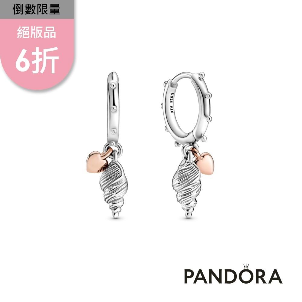 【Pandora官方直營】鳳凰螺配心形耳圈
