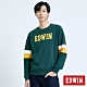EDWIN 塗鴉系列 運動風配色厚長袖T恤-男-墨綠色 product thumbnail 1