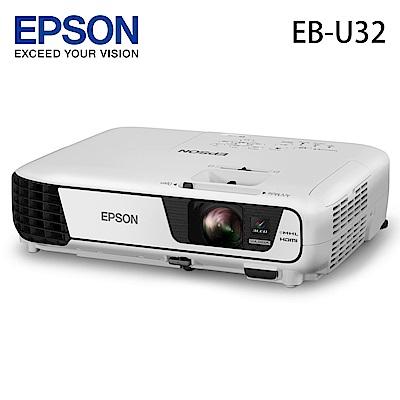 福利品-EPSON EB-U32 液晶投影機