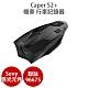 CAPER S2+ Sony IMX323 1080P 機車行車紀錄器-急速配 product thumbnail 1