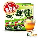 【2-4HR咕嚕】4色莓濃縮酵素蜜!梅便秘方15包/盒;2入組