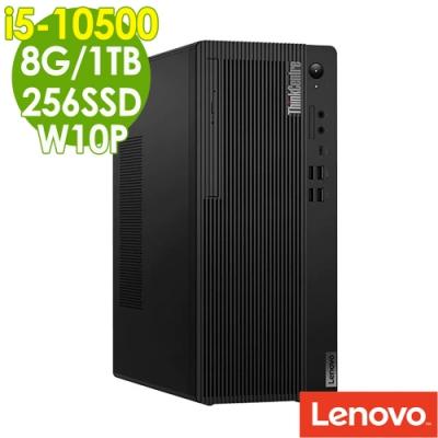 Lenovo M70t 10代商用電腦 i5-10500/8G/256SSD+1TB/W10P