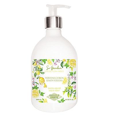 Institut Karite Paris 巴黎乳油木檸檬馬鞭草花園香氛液體皂500ml