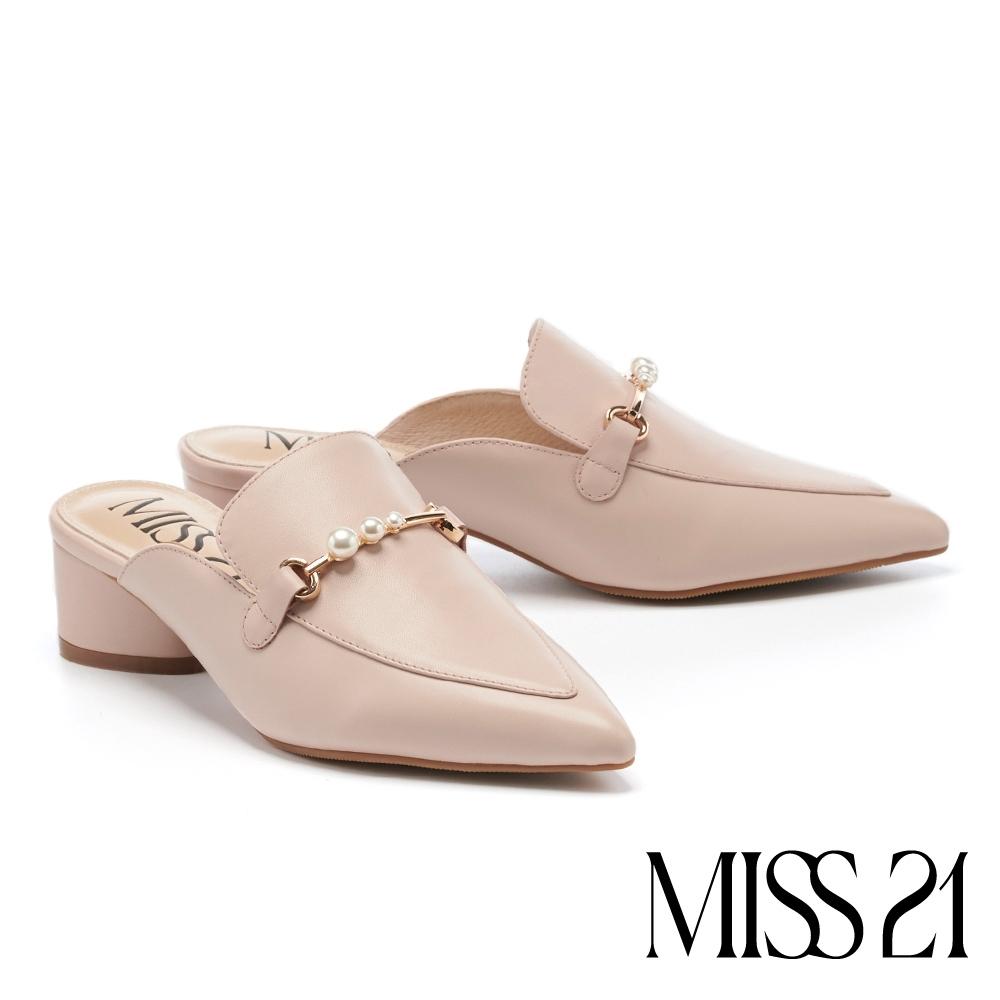 拖鞋 MISS 21 摩登小時髦珍珠釦鏈尖頭高跟穆勒拖鞋-粉