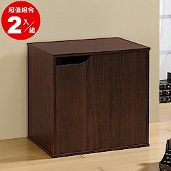 《HOPMA》DIY巧收粉彩附門收納櫃(2入)-寬41.2 x深30 x高40.8cm