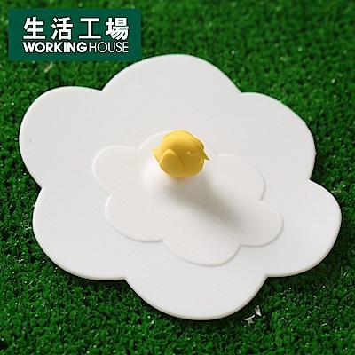 【生活工場】Gift concept小鳥杯蓋