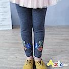 Azio Kids 內搭褲  花朵刺繡鬆緊內搭長褲(深灰)