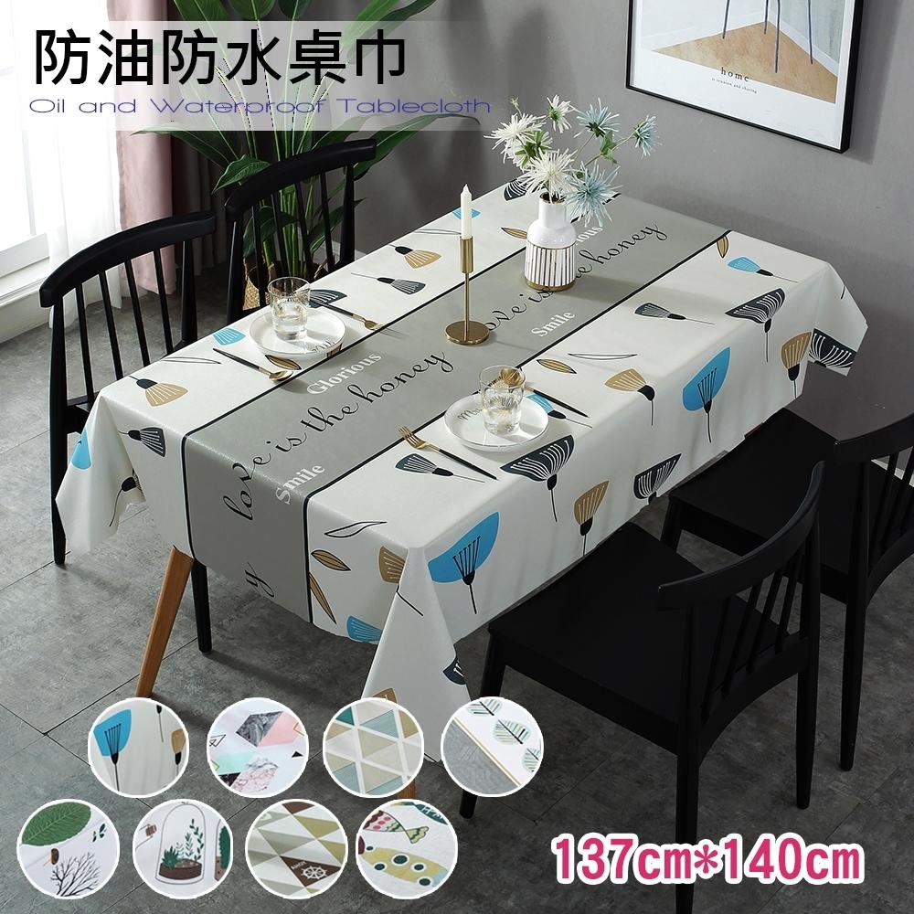 日創優品 日式印花PVC防水桌巾正方桌-137X140cm product image 1
