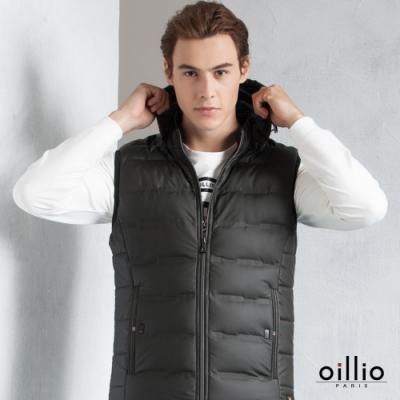 oillio歐洲貴族 保暖羽絨背心 修身連帽款 素面款式 高質量羽絨 墨綠色