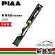 【日本PIAA】雨刷PIAA Si-TECH軟骨28 歐系車通用 送安裝(97070) product thumbnail 1