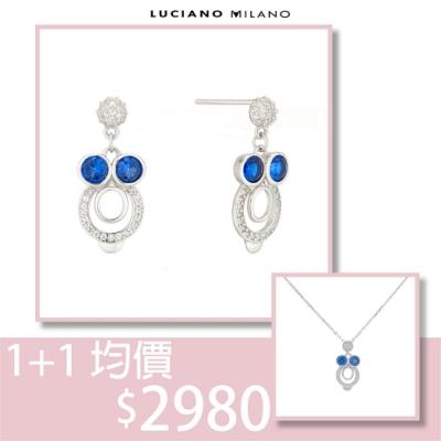 LUCIANO MILANO 戀戀極簡春光守護鋯石純銀耳環+項鍊套組 均價2980