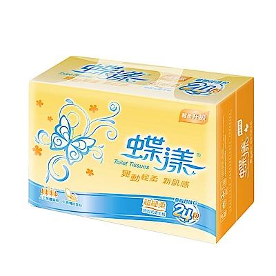 蝶漾超輕柔抽取式衛生紙100抽x24包x3串/箱
