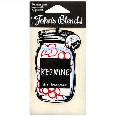 Johns Blend 香氛片-紅酒香氛(1枚入)
