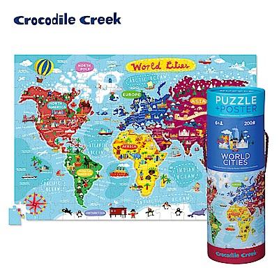 美國Crocodile Creek 2合1海報拼圖系列-世界風情