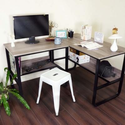 【樂活家】鑫克錸鋼木多用收納工作桌電腦桌辦公桌