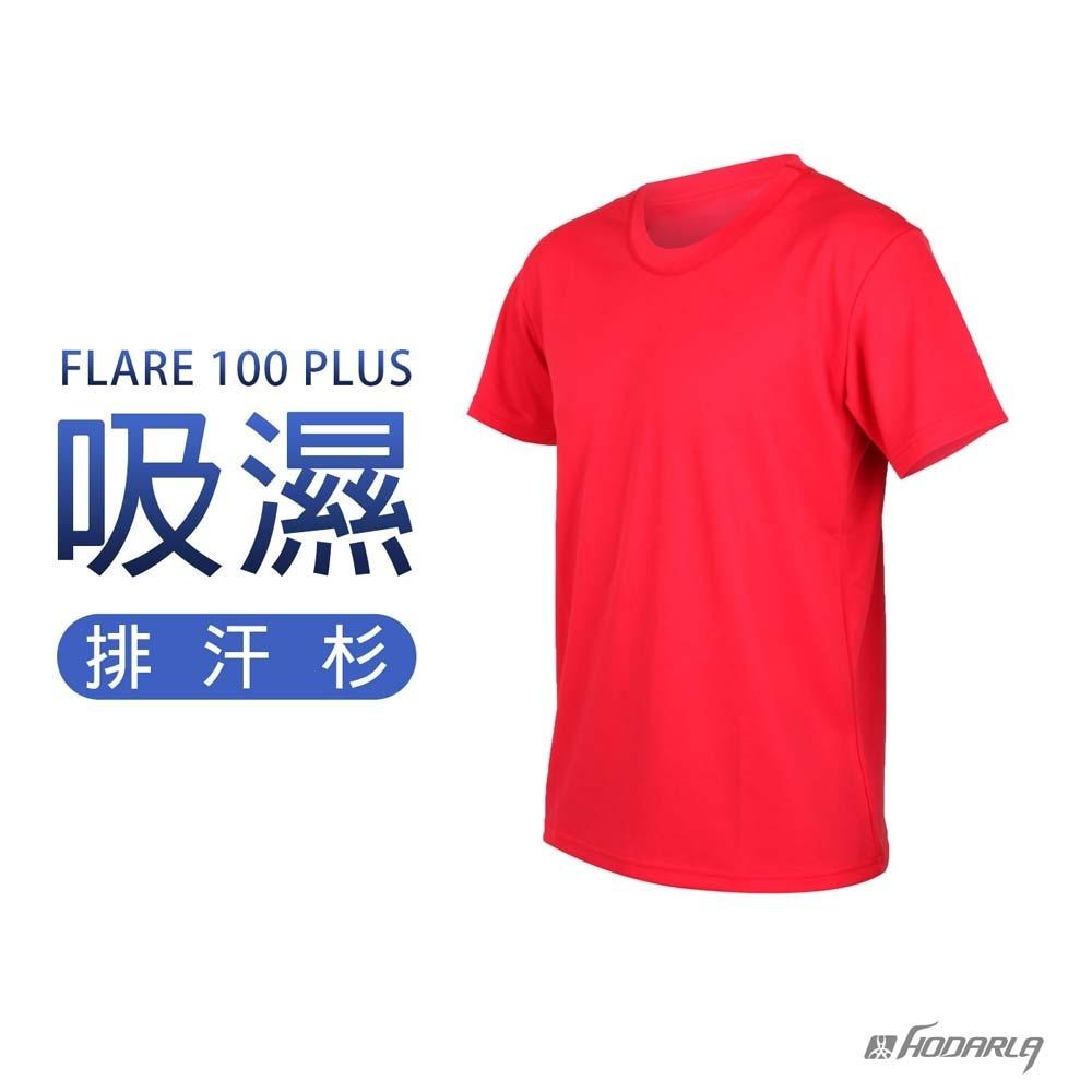 HODARLA 男女 FLARE 100 PLUS 吸濕排汗衫 紅