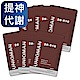 UNIQMAN B群+馬卡錠 (30粒/袋)6袋組 product thumbnail 1