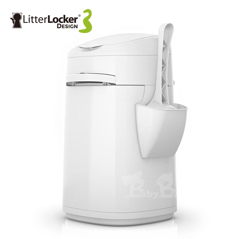 LitterLocker® Design 第三代貓咪鎖便桶 基本款