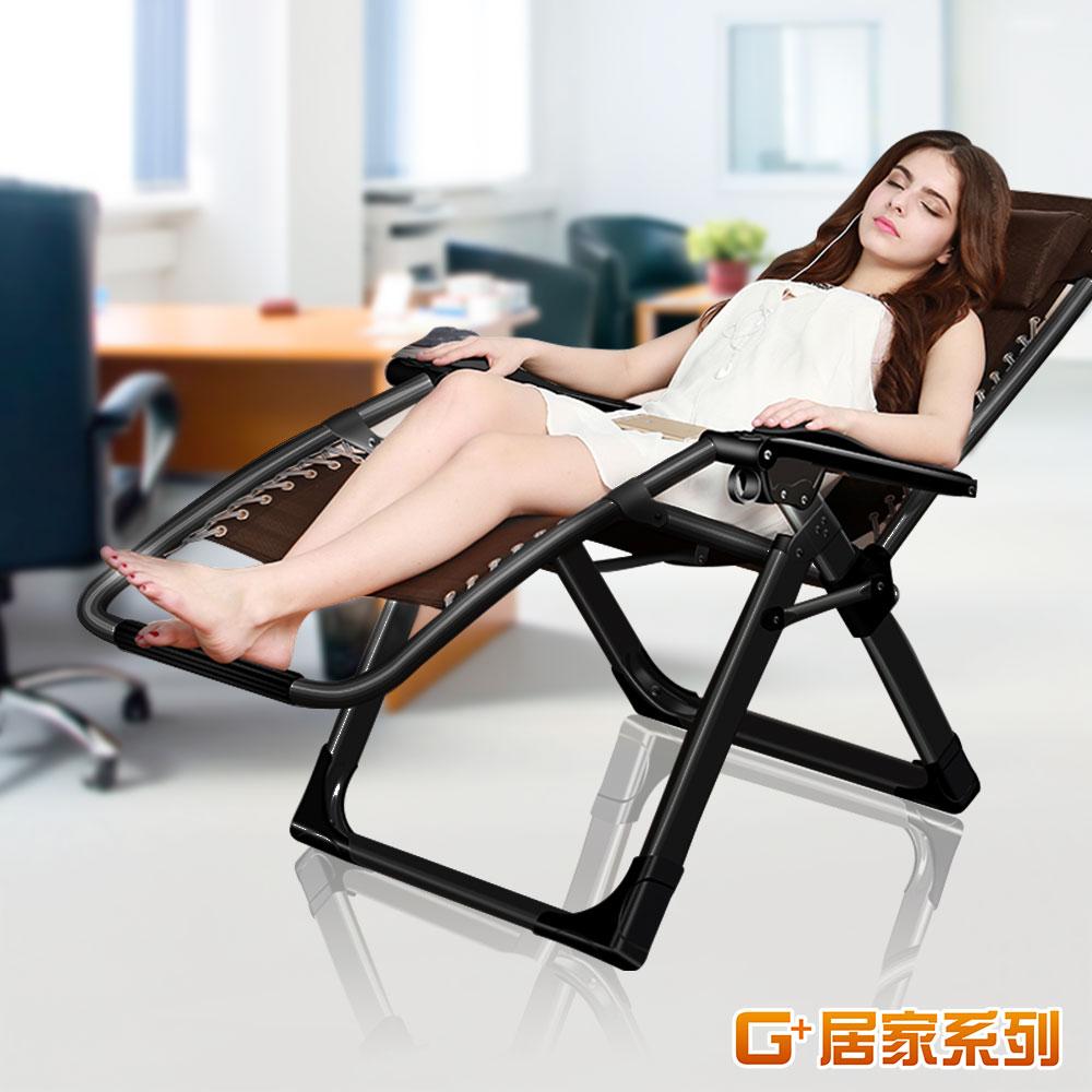 G+居家 無段式3D布休閒躺椅-(黑方管+咖啡色布)