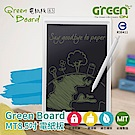 Green Board MT 8.5吋 電紙板 手寫塗鴉板 (冰川白)
