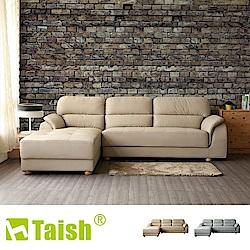 TAISH-吉田L型布紋皮沙發-獨立筒版(兩色.左右型可選)