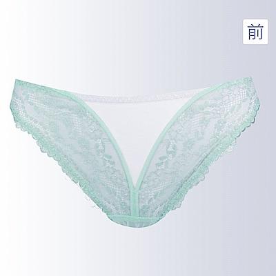 蕾黛絲-穩包靠過來搭配低腰內褲 M-EL 湖水綠
