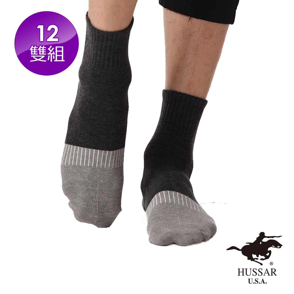 LORENZO VARTINO MIT製1/2加大碼竹炭襪襪-12雙組