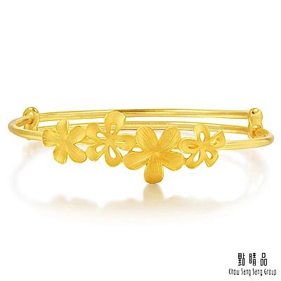 點睛品 花瓣花卉日常穿搭黃金手鐲_計價黃金