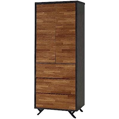 綠活居 凱斯雙色2.7尺二門三抽衣櫃/收納櫃-80x55x203cm免組