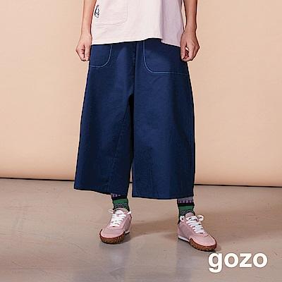 gozo 素面造型口袋七分鬆緊寬褲(二色)
