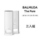 BALMUDA百慕達 The Pure空氣清淨機 A01D-WH 三入組
