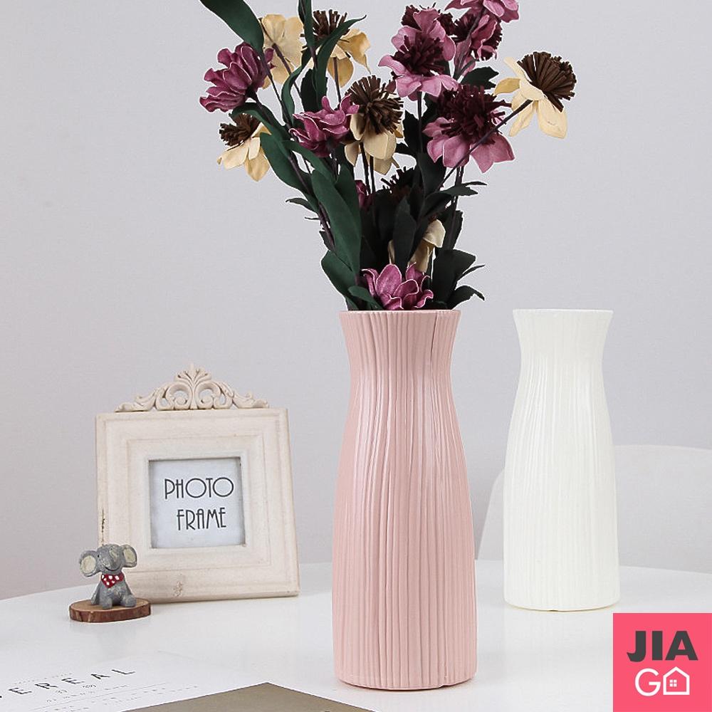 JIAGO 北歐風摺紙插花花瓶