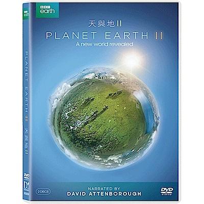 地球脈動 2 (天與地2) PLANET EARTH II  DVD