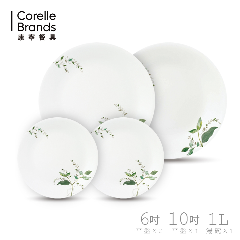 [任選均一價]【美國康寧 CORELLE】經典花色碗盤組|多規格可選|