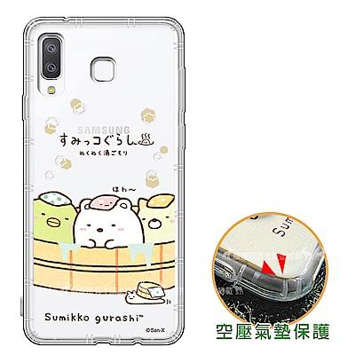 角落小夥伴 Samsung Galaxy A8 Star 空壓手機殼(溫泉) 有吊飾孔