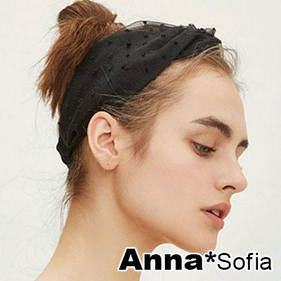 AnnaSofia 浪漫紗點交叉結 新娘飾品彈性寬髮帶(黑系) @ Y!購物