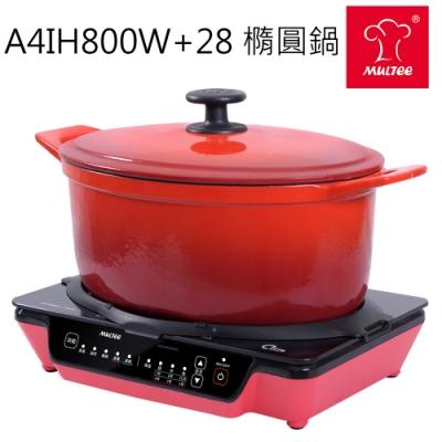 【大容量超值組】MULTEE摩堤 28鑄鐵橢圓燉鍋+A4 PLUS IH 智慧電磁爐