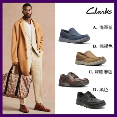 Clarks 樂活休閒 皮面紳士氣墊便鞋休閒鞋 (4款任選)