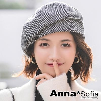 【2件69折】AnnaSofia 毛料小千鳥格 保暖畫家帽貝蕾帽(黑白系)