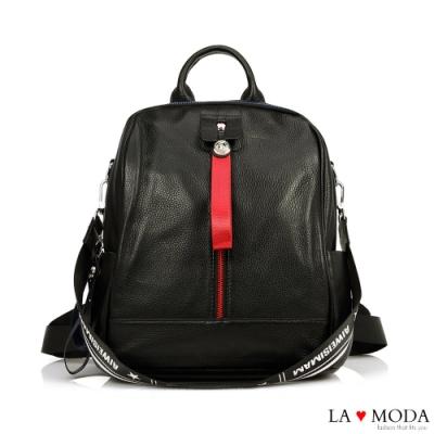 La Moda 時尚潮流撞色金屬色拉鍊全真皮大容量多背法肩背後背包(黑)