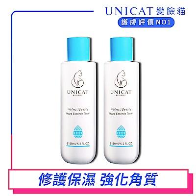 (買1送1)UNICAT變臉貓 輕盈保濕 水潤保濕精華水150ML