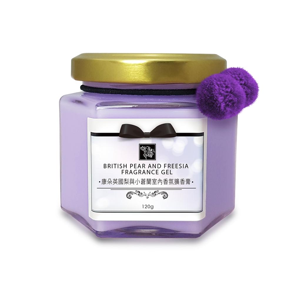 康朵 英國梨與小蒼蘭室內香氛擴香膏(8入組)