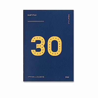 2NUL 個性月計畫本-深藍30