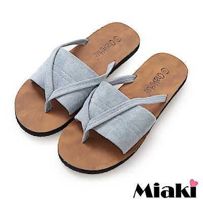 Miaki-拖鞋休閒輕便韓風涼拖-藍色