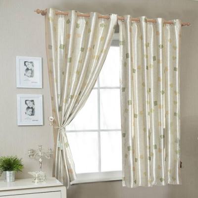 芸佳 北歐簡約亮面布紋打孔系列窗簾(兩款/ W130X210)