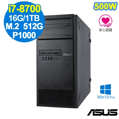 ASUS WS690T i7-8700/16G/660P 512G+1TB/P1000