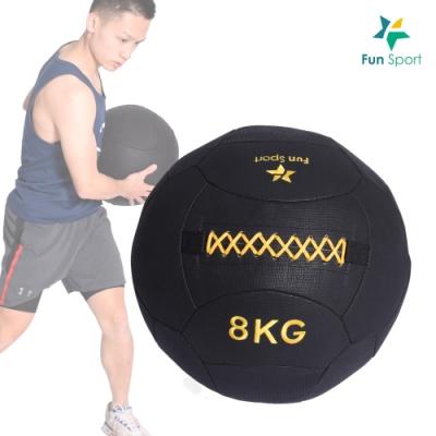 Fun Sport-艾力克-超肌能藥球(8KG)